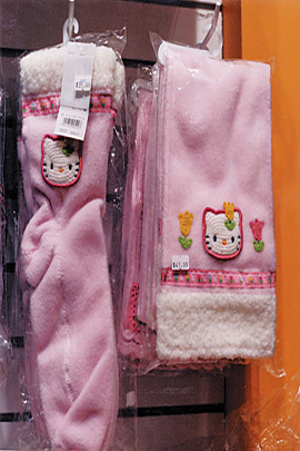 hello_kitty_goodbye_wallet_1