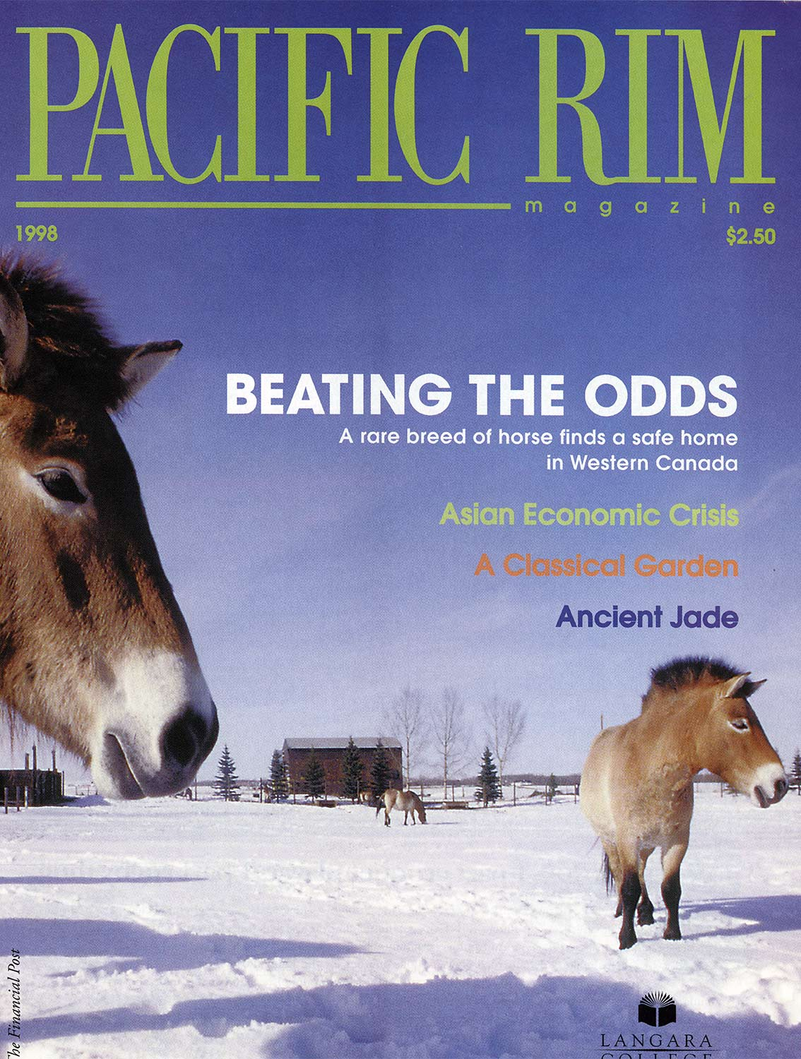 "1998 Pacific Rim Cover. ""Beating the odds."" Cover Story. Image of rare horse breeds."