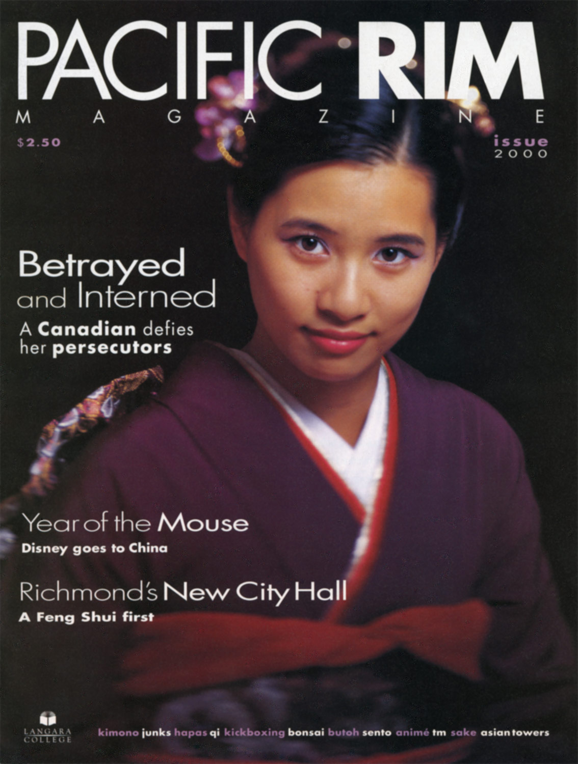 2000 Pacific Rim Cover. Image of woman in traditional Japanese dress.