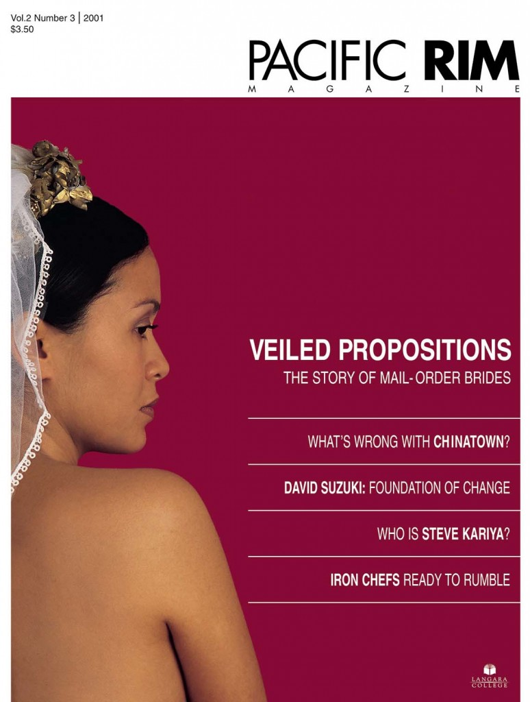"2001 Pacific Rim Cover. ""Veiled Propositions"" Cover Story. Image of woman wearing wedding veil."
