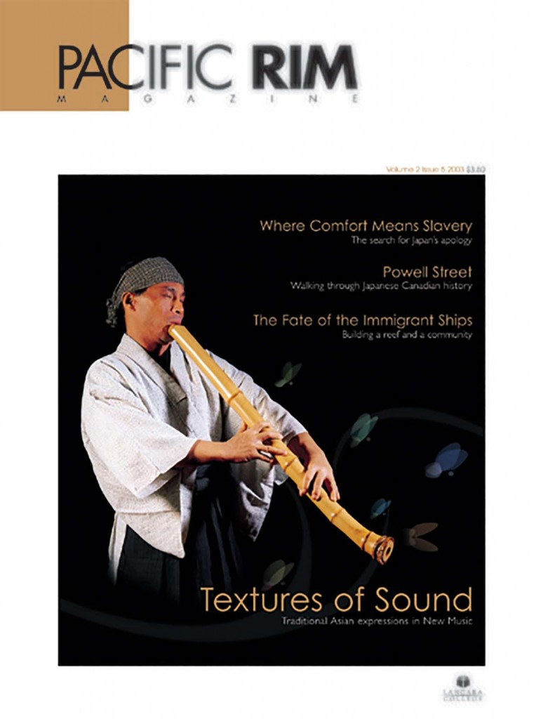 "2003 Pacific Rim Cover. ""Textures of Sound."" Cover Story. Image of man playing instrument."