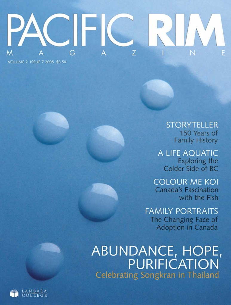 "2005 Pacific Rim Cover. ""Abundance, Hope, Purification."" Cover Story. Image of water droplets."